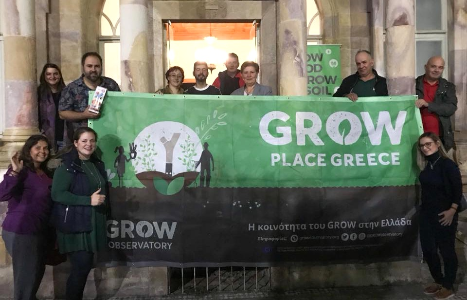 People at GROW Place Greece